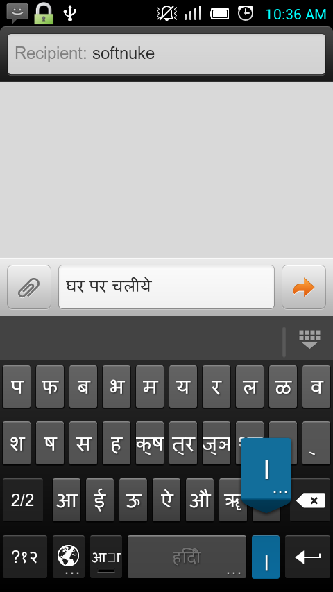 Android: Easiest way to type in Hindi with Google – Softnuke